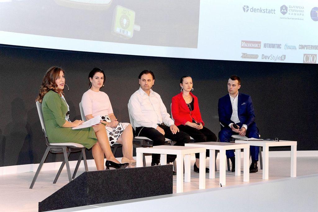 Тинузавър на Robotics Strategy Forum 2019