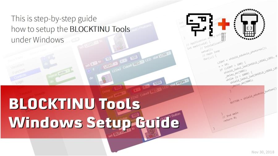 Блоктину - Инструменти за Windows инсталиране
